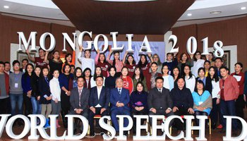 1521099924_world-speech-day-mongolia-2018.jpg